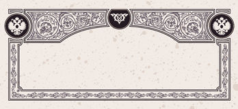 Calligraphic vintage frame. Vector certificate Royalty Free Stock Image