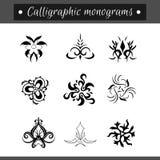 Calligraphical monograms set. Vintage decorative elements for your book, restaurant menu, invitations etc royalty free illustration
