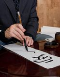 calligraphie Photos stock