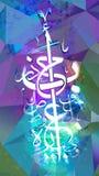 calligraphie arabe Photo stock