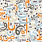 Calligraphie arabe d'ornement sans couture de modèle de concept d'Eid Mubarak des textes pour le festival de communauté musulman Photographie stock