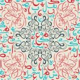 Calligraphie arabe d'ornement sans couture de modèle de concept d'Eid Mubarak des textes pour le festival de communauté musulman Photographie stock libre de droits