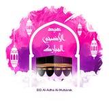 Calligraphie arabe d'une salutation d'eid, adha heureux d'Al d'Eid, fitr d'EID Al, beau fond numérique d'art de carte de voeux d' photo stock