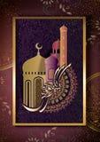 Calligraphie arabe de l'art islamique traditionnel du Basmala, par exemple, de Ramadan et d'autres festivals traduction photos stock