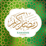 Calligraphie arabe Ramadan Kareem Photo stock