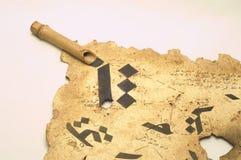 Calligraphie arabe sur le papier Images libres de droits