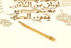 Calligraphie arabe sur le papier Photos libres de droits