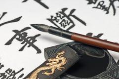 Calligraphie chinoise Photos libres de droits