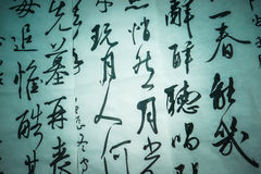 Calligraphie chinoise Photo libre de droits
