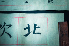 Calligraphie chinoise Photos stock
