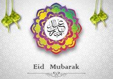 Calligraphie d'Eid Mubarak Arabic avec le modèle de cercle et le ketupat accrochant Image libre de droits