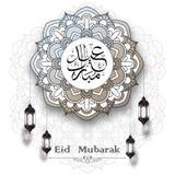 Calligraphie d'Eid Mubarak Arabic avec le modèle de cercle et la lanterne arabe accrochante Photos stock