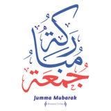 Calligraphie de Jumma Mubarak Arabic Illustration de Vecteur