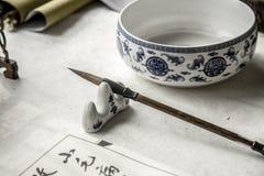 Calligraphie de la Chine photographie stock libre de droits