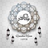 Calligraphie de Ramadan Kareem Arabic avec le modèle de cercle et accrocher de lanterne illustration libre de droits