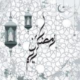 Calligraphie de Ramadan Kareem Arabic, beau calibre de carte de voeux pour le menu, invitation, affiche, bannière Images stock
