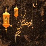 Calligraphie de Ramadan Kareem Arabic, beau calibre de carte de voeux pour le menu, invitation, affiche, bannière Photos libres de droits