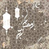 Calligraphie de Ramadan Kareem Arabic, beau calibre de carte de voeux pour le menu, invitation, affiche, bannière Image libre de droits