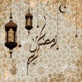 Calligraphie de Ramadan Kareem Arabic, beau calibre de carte de voeux pour le menu, invitation, affiche, bannière Photos stock