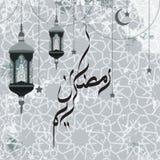 Calligraphie de Ramadan Kareem Arabic, beau calibre de carte de voeux pour le menu, invitation, affiche, bannière Photo stock