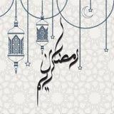 Calligraphie de Ramadan Kareem Arabic, beau calibre de carte de voeux pour le menu, invitation, affiche, bannière Image stock