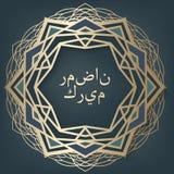 Calligraphie de Ramadan Kareem Arabic, belle carte de voeux avec la calligraphie arabe, calibre pour l'invitation, affiche Photos stock