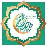 Calligraphie de Ramadan Kareem Arabic, menu de calibre, invitation, affiche, bannière, carte pour la célébration des musulmans illustration libre de droits