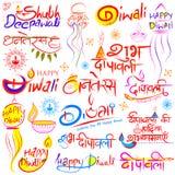 Calligraphie de typographie sur le fond de vacances de Diwali pour le festival léger de l'Inde avec le message dans des salutatio Image libre de droits