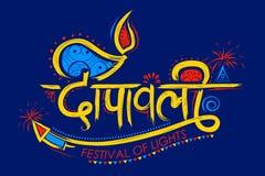 Calligraphie de typographie sur le fond de vacances de Diwali pour le festival léger de l'Inde avec le message dans des salutatio Photos libres de droits