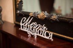 Calligraphie en bois Photographie stock