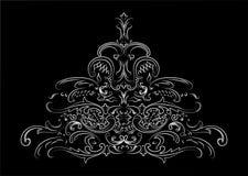 Calligraphie fleurie baroque illustration stock