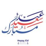 Calligraphie heureuse d'Eid Mubarak Arabic illustration libre de droits