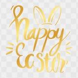 Calligraphie heureuse de Pâques avec Bunny Ears abstrait idéal pour Gre illustration stock