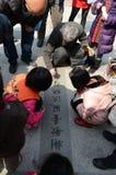 Calligraphie sur le plancher Photos libres de droits