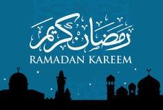 Calligraphie unique de Ramadan Kareem illustration stock