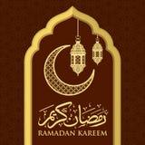 Calligraphie unique de Ramadan Kareem illustration libre de droits
