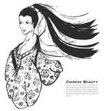 Calligraphique chinois Image libre de droits