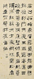 Calligraphy. In China and Asia, calligraphy is a traditional art stock images