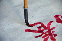 Calligraphy Royalty Free Stock Image
