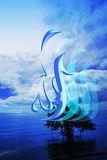 Calligraphy of `Allah`. With the backgorund of beach and ocean located at Tanjung Lumpur, Kuantan, Malaysia Stock Image