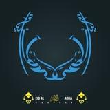 Calligraphy of Arabic text of Eid Al Adha Mubarak for the celebration of Muslim community festival. Royalty Free Stock Image