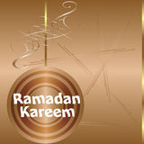 Calligraphy of Arabic text of Ramadan Kareem for the celebration of Muslim community festival Royalty Free Stock Photos