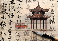 Calligraphy background and chinese lake Royalty Free Stock Photography