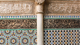 Calligraphy. The beauty of Arabic calligraphy art stock photos