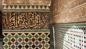 Calligraphy. The beauty of Moroccan calligraphy art stock photography
