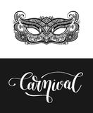 Calligraphy brush lettering text design element and carnival mas. K for cards, banners, flyer print, vector illustration isolated on white Royalty Free Stock Photos