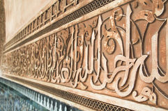 Ben Youssef medersa detail Stock Photography