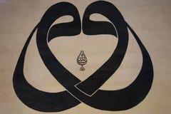 Calligraphy, Eski Cami, Edirne, Turkey Royalty Free Stock Images