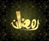 calligraphy för arabic 02 royaltyfri illustrationer