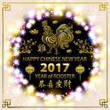 Calligraphy 2017. gold Happy Chinese new year of the Rooster. vector concept spring. backgroud pattern art. luminous color garland. Lights art Royalty Free Stock Photos